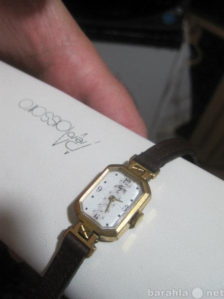Продам: Стильные женские советские часы Луч