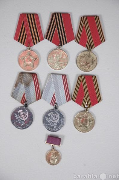 Продам юбилейные медали вов