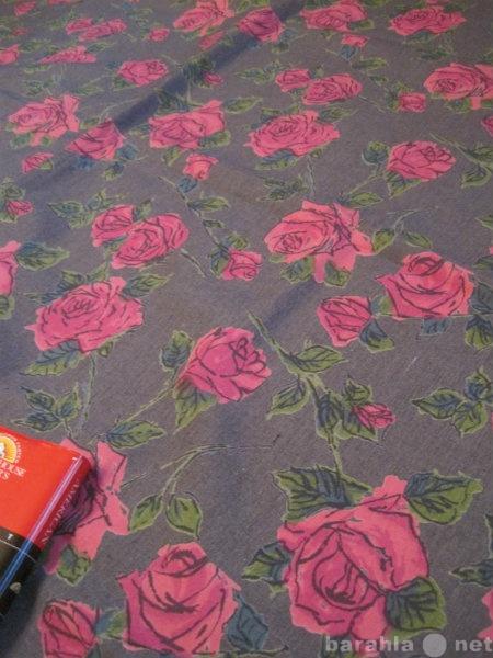 Продам: Отрез ткани с розами 95 х 210 см