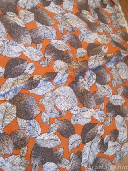 Продам: Листья серые на бордовом фоне 130х180