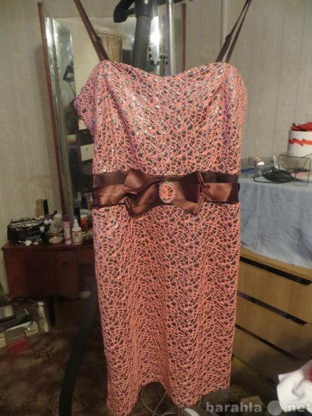 Продам вечернее платье сарафан