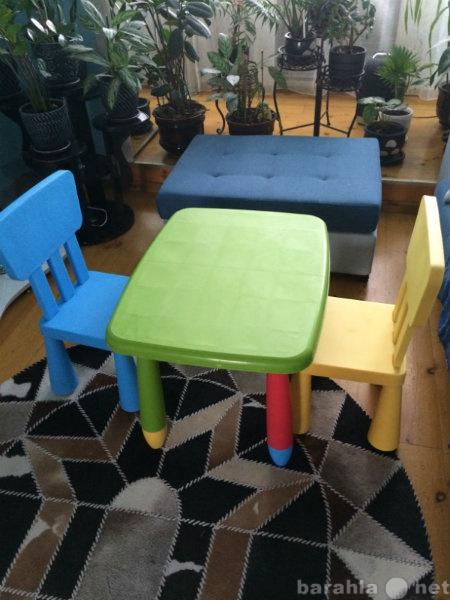Продам Детский стол и 2 стула