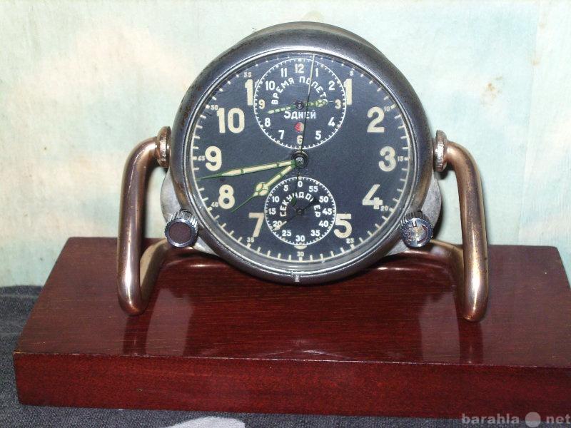 Омск продать часы нормо часа рольф стоимость