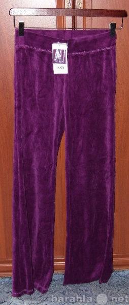 Продам Спортивные брюки велюровые OGGI р.44 нов