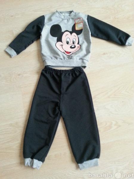 Продам Новый (с этикеткой) костюм для мальчика