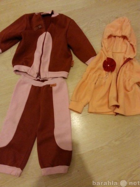 Продам Флисовая кофта и плотный костюм
