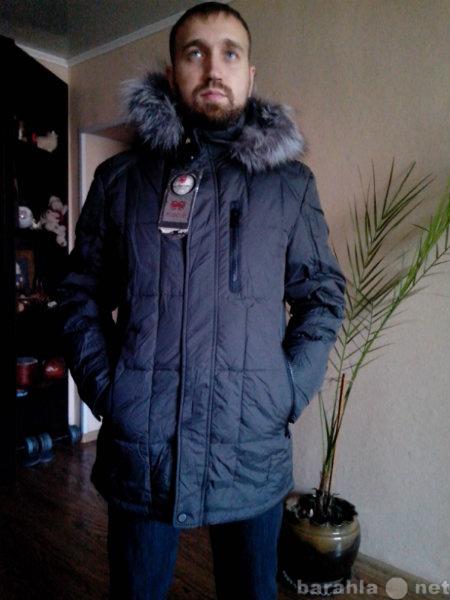 Продам Пуховик зимний удлинённый