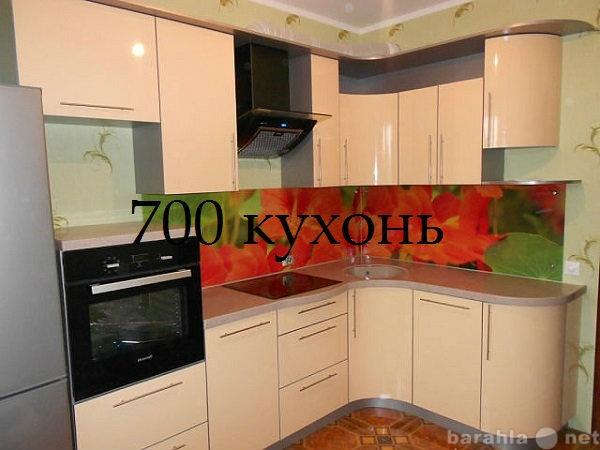 Продам: Мебель для кухни на заказ. Скидки.