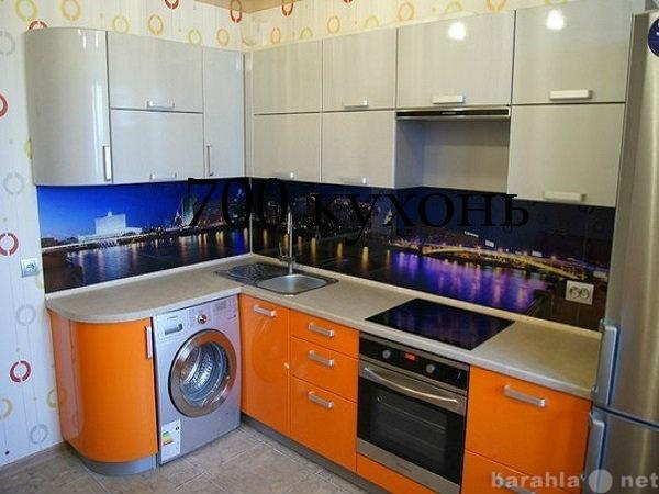 Продам: Недорогие кухонные гарнитуры на заказ.
