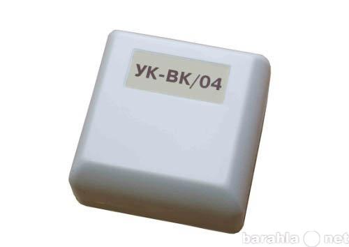 Продам Коммутационное устройство УК-ВК