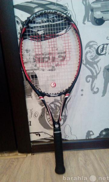 Продам: Теннисная ракетка Wilson