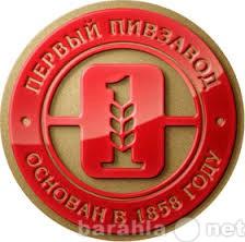 Продам Пиво Корона Алатау, Пивзавод № 1, Золот