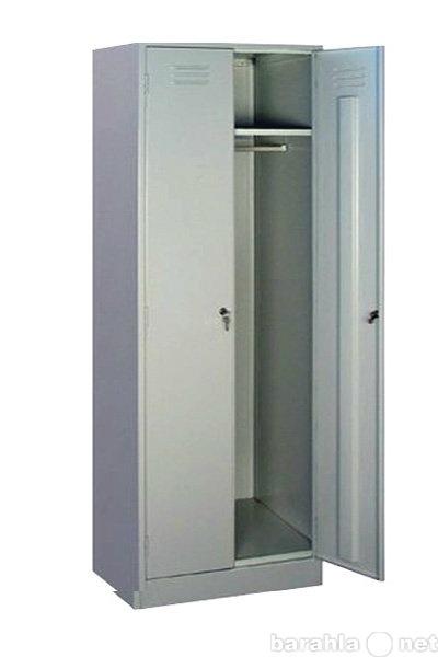 Продам Шкаф для спецодежды для раздевалок
