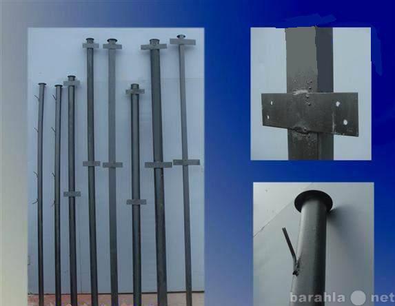 Продам Металлические столбы новые