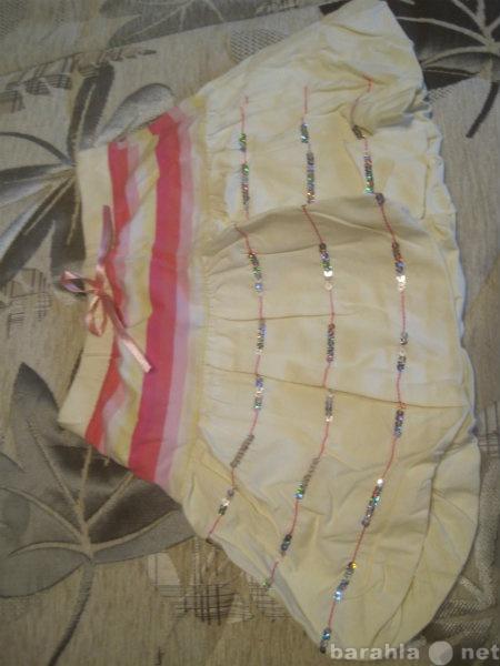 Продам Юбка в пастельных светло-бежевых кремовы
