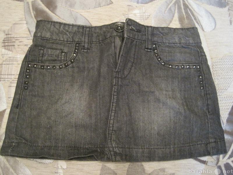 Продам: Юбка джинсовая в чёрно-серых тонах
