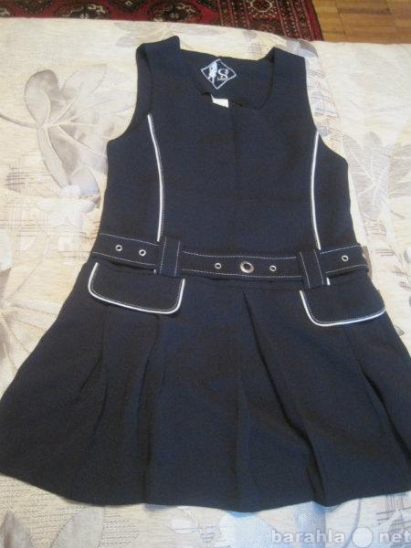 Продам: Платье фиолетовое для школы