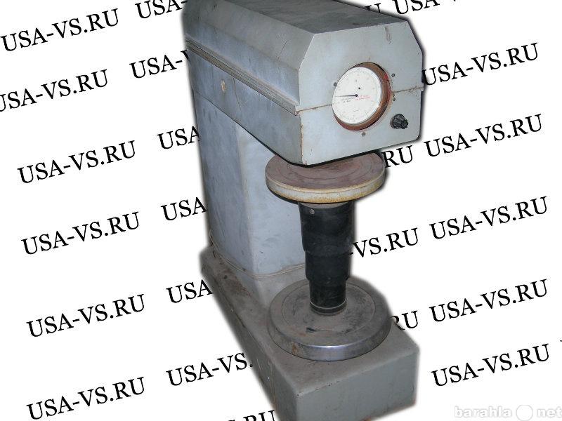 Продам Твердомер по Роквеллу ТК-14-250