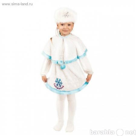 Продам Карнавальный костюм Снежинка