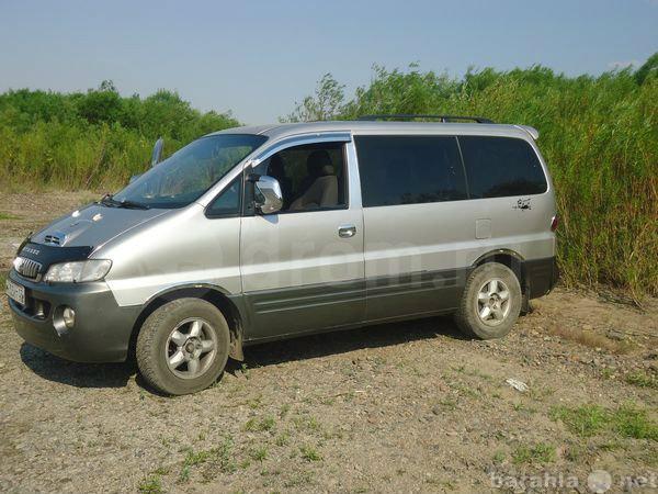 представительницы купить микроавтобус в улан-удэ поле Отражать