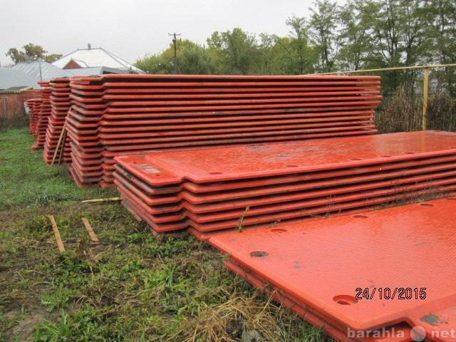 Продам Дорожные плиты 6-2м(нагрузка-до 80 тонн)