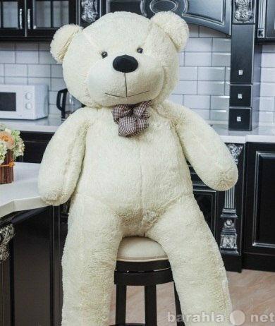 Продам Большой плюшевый медведь 160см
