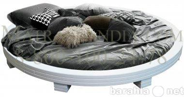 Продам Кровати круглые