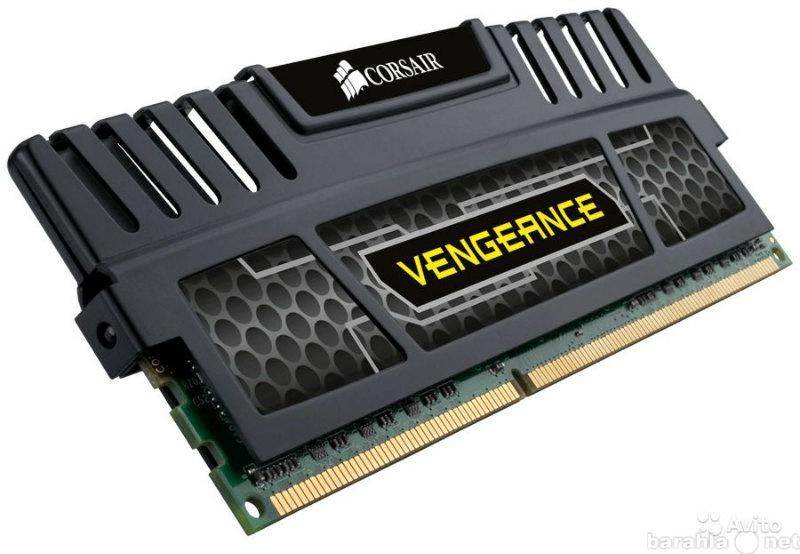 Продам RAM DDR3 4гб Corsair Vegeance
