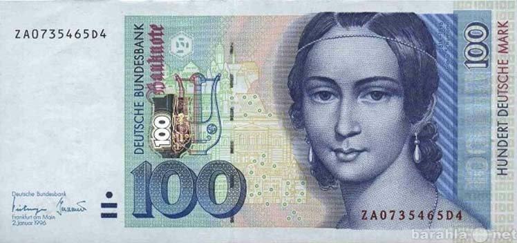 Куплю Банкноты иностранные в Саратове куплю