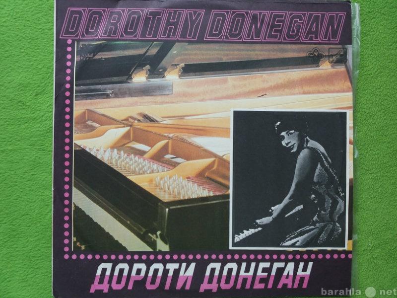 Продам Dorothy Donegan Дороти Донеган