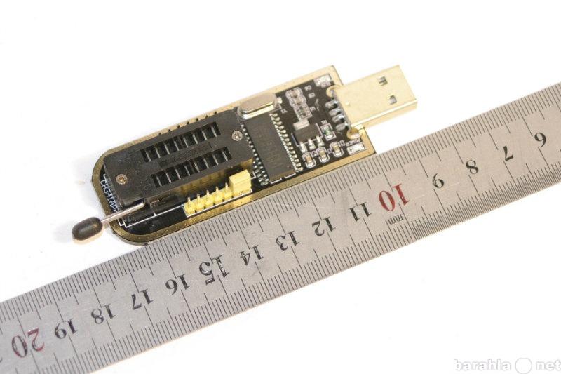 Продам EEPROM программатор