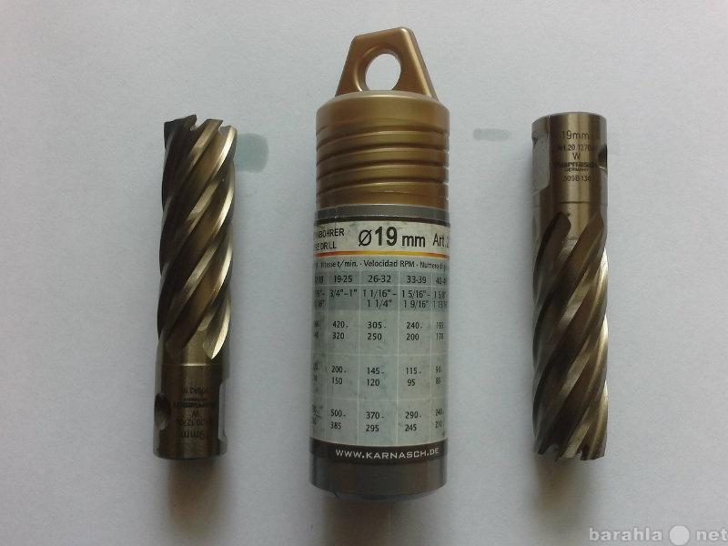 Продам: новые корончатые сверла по металлу.