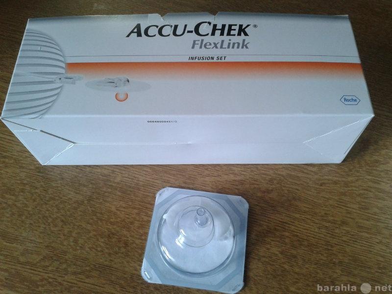 Продам: предлагаю расходники для инсулиновой пом