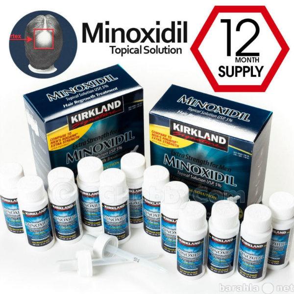 Продам Kirkland Minoxidil (Киркланд) 12 месяцев
