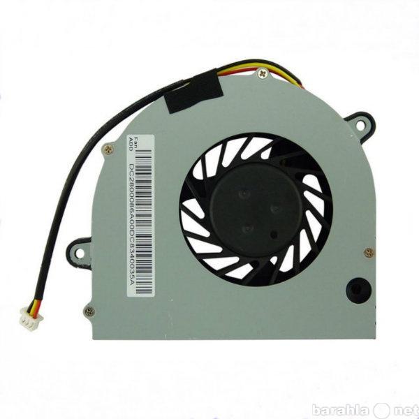 Продам Вентилятор DC2800086S0 для ноутбука Leno