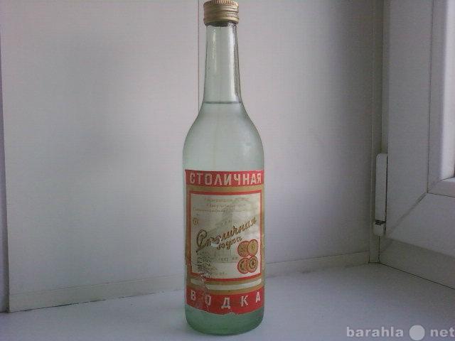 """Продам Водка """"Столичная"""",1991 года"""