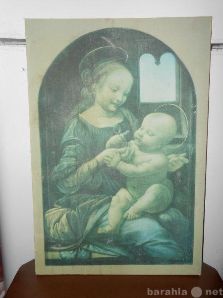 """Продам Картина на ткани """"Мадонна Бенуа&q"""