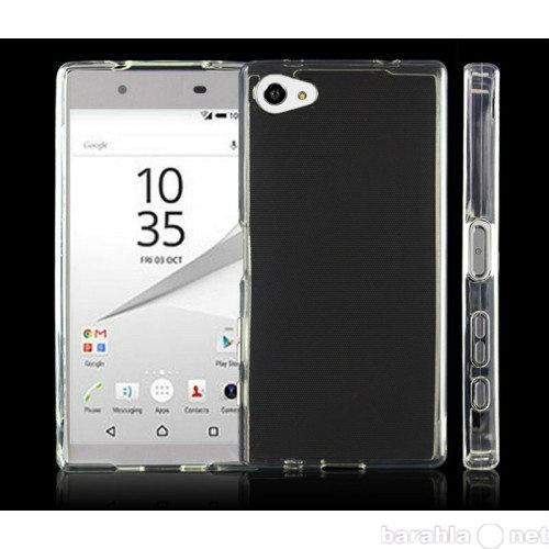 Продам Sony Xperia Z5 Compact Силиконовые чехлы
