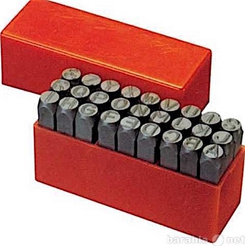 Продам Сменные стальные наборные шрифты клейм