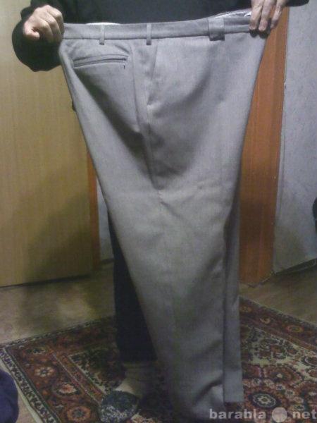Продам брюки мужские 58-60 размера
