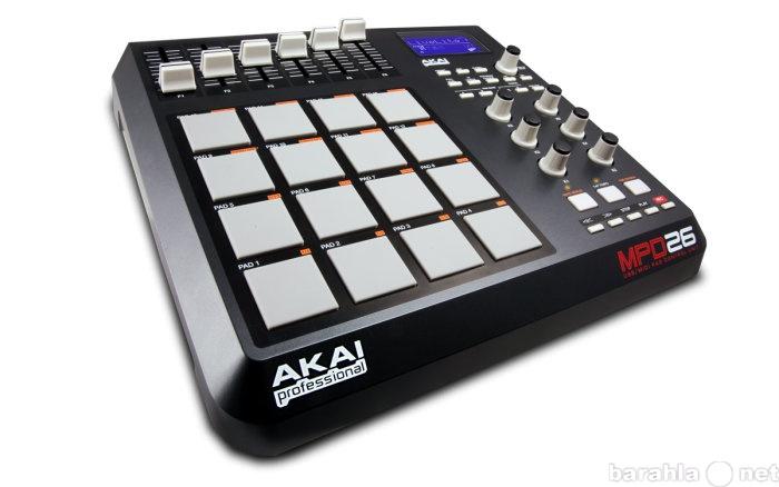 Продам Akai PRO MPD-26 миди-контроллер