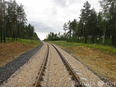 Продам: Ремонт, строительство, железных дорог