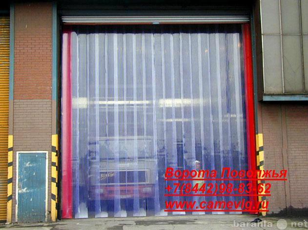 Продам Полосовые завесы ПВХ, силиконовые шторы