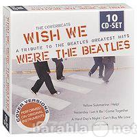 Продам Продам музыкальную коллекцию