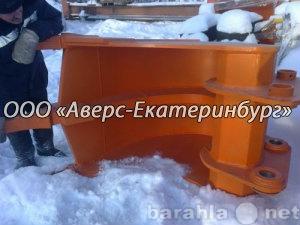 Продам Ковши для разработки мерзлого грунта