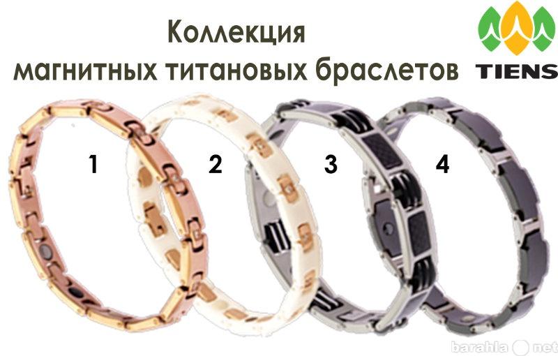 Продам Титановые магнитные браслеты