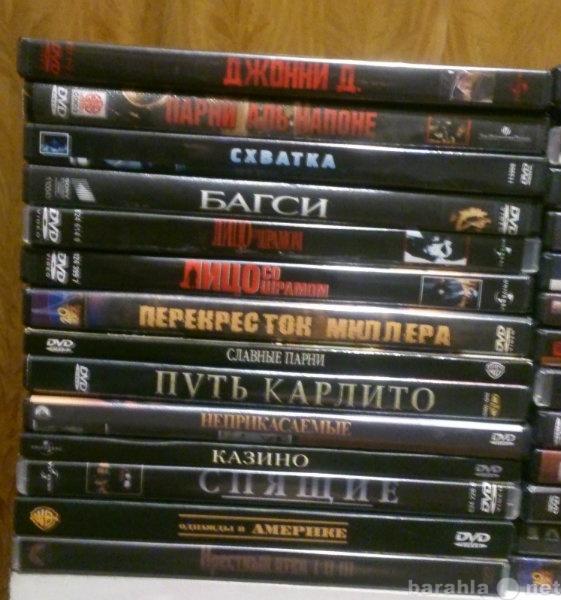 Продам Отличная коллекция фильмов на DVD-дисках