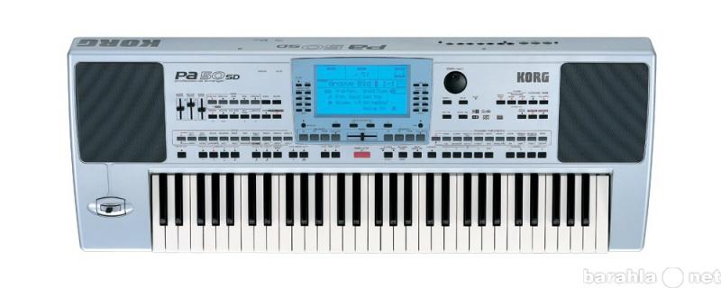 Продам Синтезатор KORG PA50