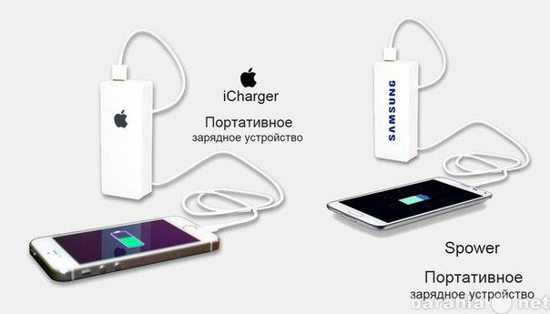 Продам Зарядное устройство для Samsung
