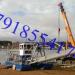Продам Земснаряд ЛС-27М / 1400-40